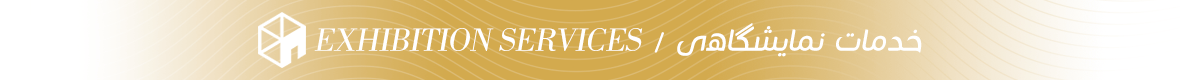 services-exhibitions